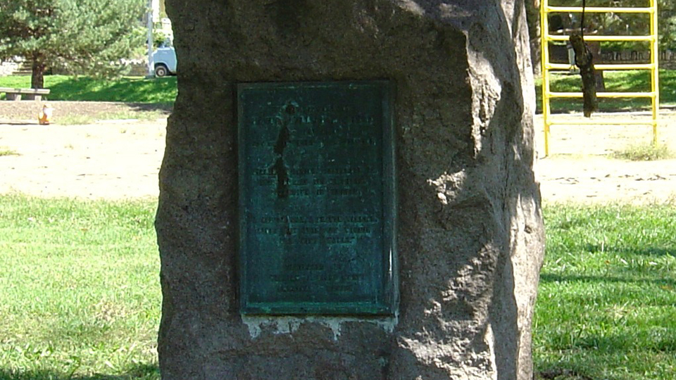 Mjr. William J. Bland Memorial