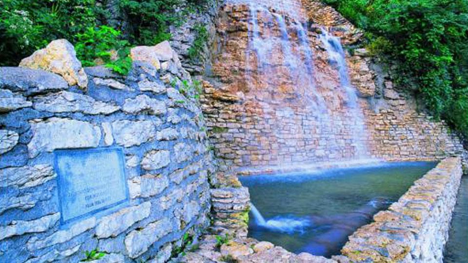 Carl J. Dicapo Fountain