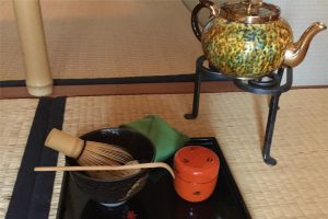 Japanese Tea Room