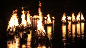 Waterfire Slider